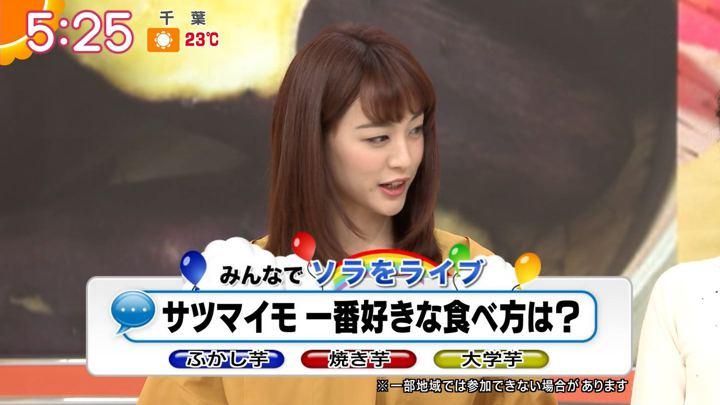 2019年10月23日新井恵理那の画像06枚目
