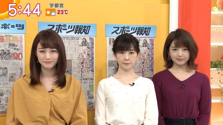 2019年10月23日新井恵理那の画像09枚目