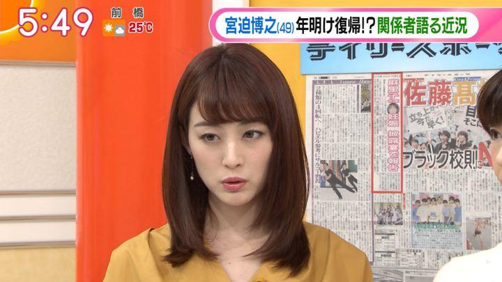 2019年10月23日新井恵理那の画像10枚目