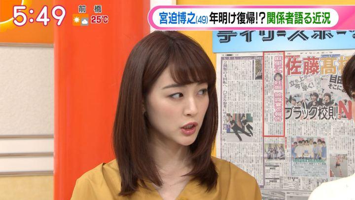 2019年10月23日新井恵理那の画像11枚目