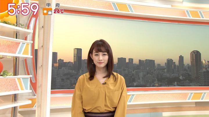 2019年10月23日新井恵理那の画像12枚目