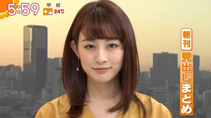 2019年10月23日新井恵理那の画像13枚目