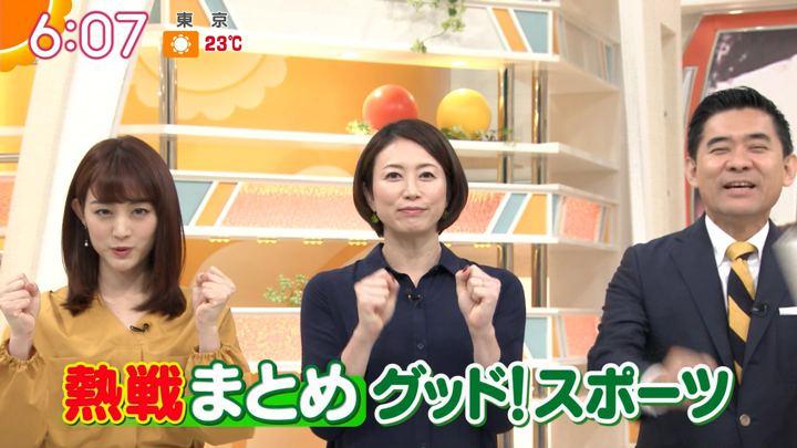 2019年10月23日新井恵理那の画像14枚目
