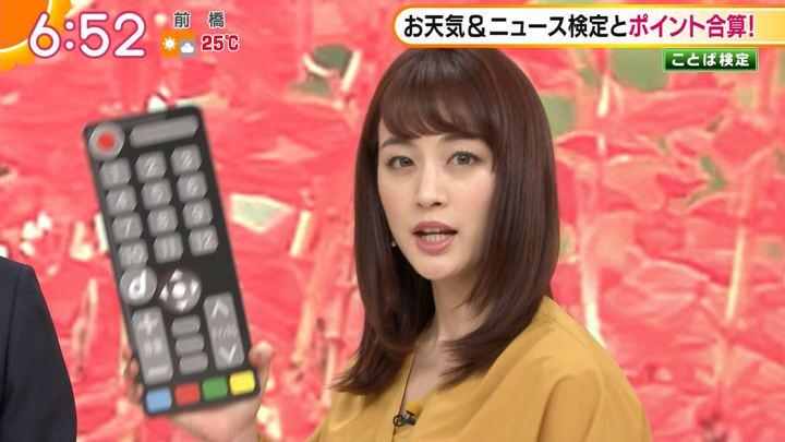 2019年10月23日新井恵理那の画像17枚目