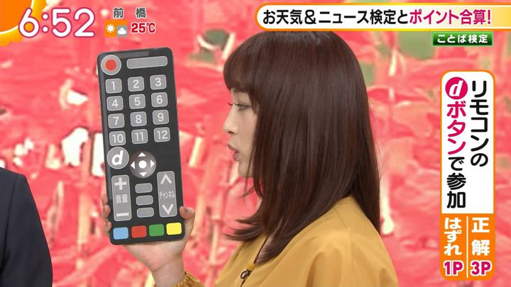 2019年10月23日新井恵理那の画像18枚目