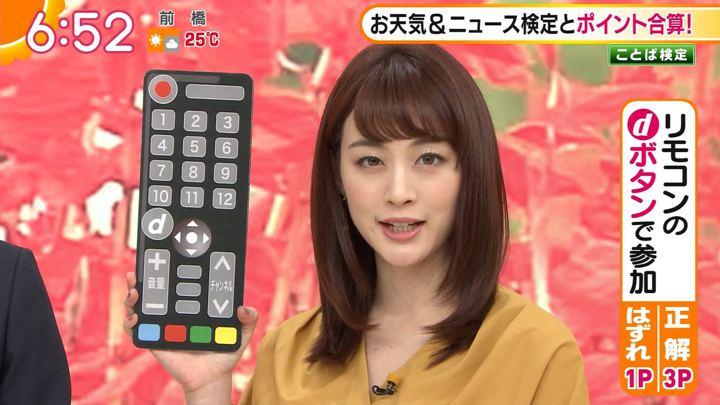 2019年10月23日新井恵理那の画像19枚目