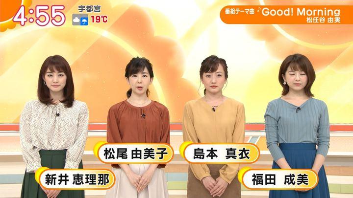 2019年10月24日新井恵理那の画像01枚目