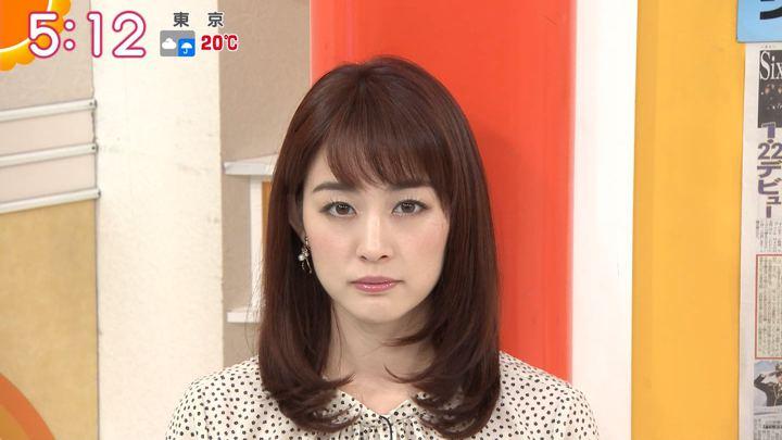 2019年10月24日新井恵理那の画像02枚目