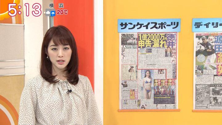 2019年10月24日新井恵理那の画像03枚目
