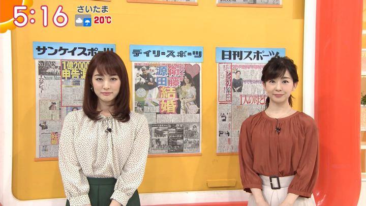 2019年10月24日新井恵理那の画像04枚目