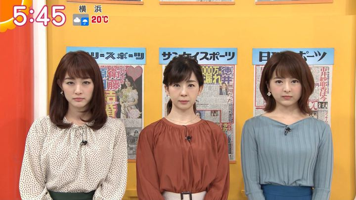 2019年10月24日新井恵理那の画像08枚目