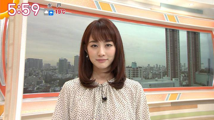 2019年10月24日新井恵理那の画像09枚目