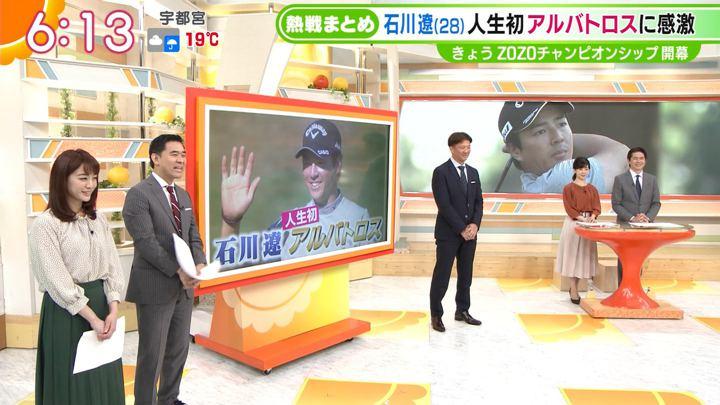 2019年10月24日新井恵理那の画像12枚目