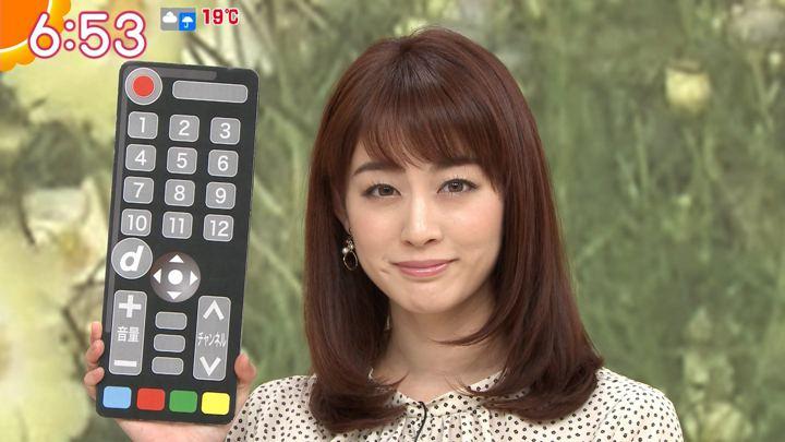 2019年10月24日新井恵理那の画像17枚目