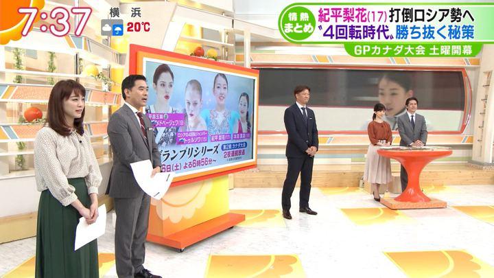 2019年10月24日新井恵理那の画像22枚目