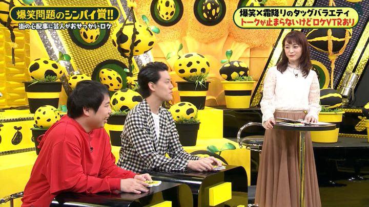 2019年10月25日新井恵理那の画像32枚目