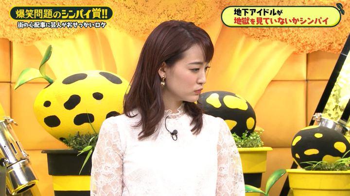 2019年10月25日新井恵理那の画像35枚目