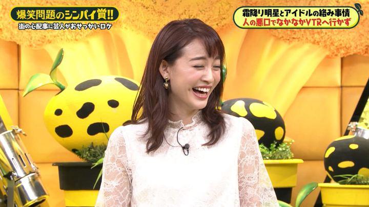 2019年10月25日新井恵理那の画像36枚目