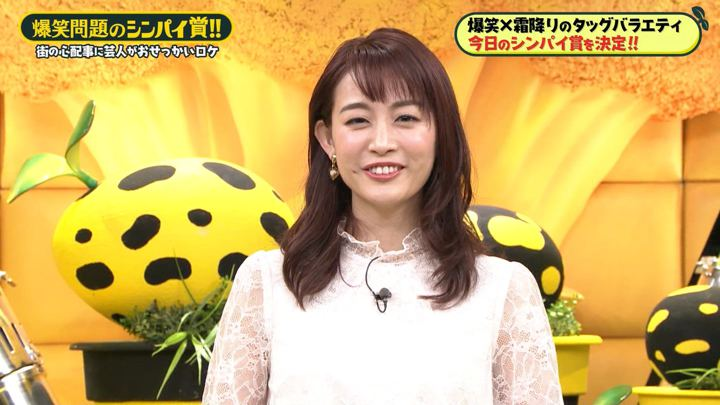 2019年10月25日新井恵理那の画像39枚目