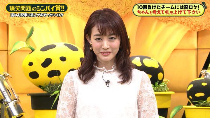 2019年10月25日新井恵理那の画像41枚目