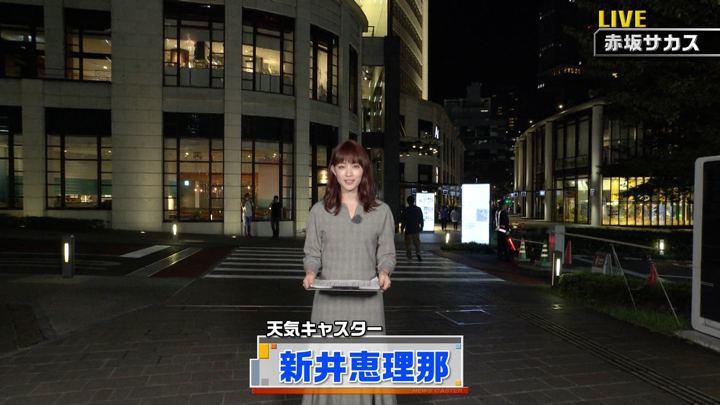 2019年10月26日新井恵理那の画像01枚目