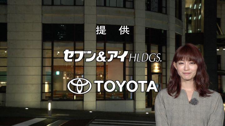 2019年10月26日新井恵理那の画像06枚目