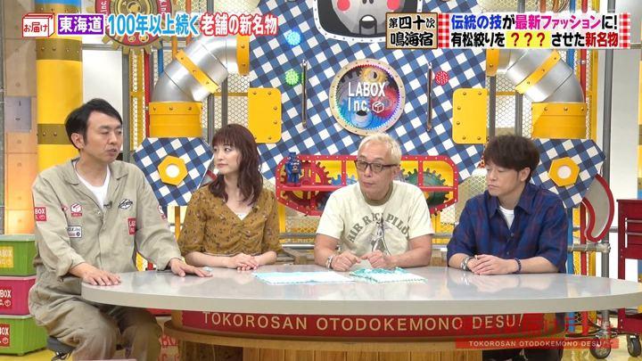 2019年10月27日新井恵理那の画像03枚目