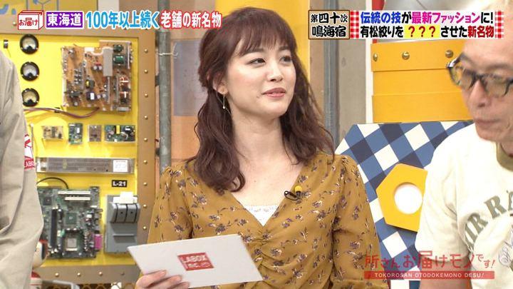 2019年10月27日新井恵理那の画像07枚目