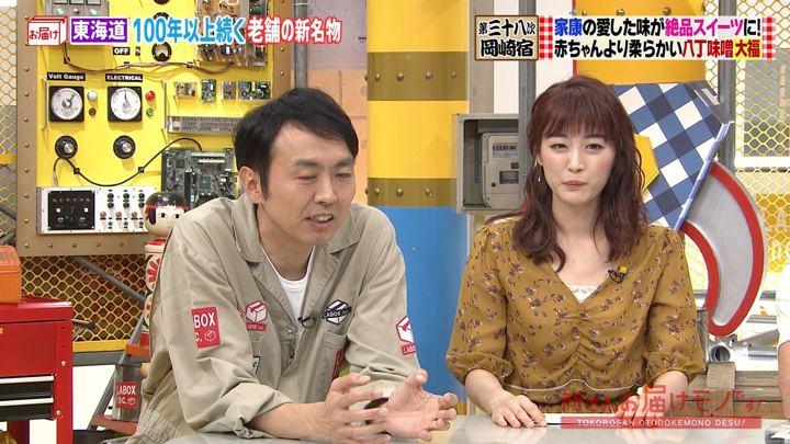 2019年10月27日新井恵理那の画像18枚目