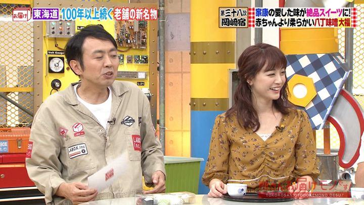 2019年10月27日新井恵理那の画像20枚目