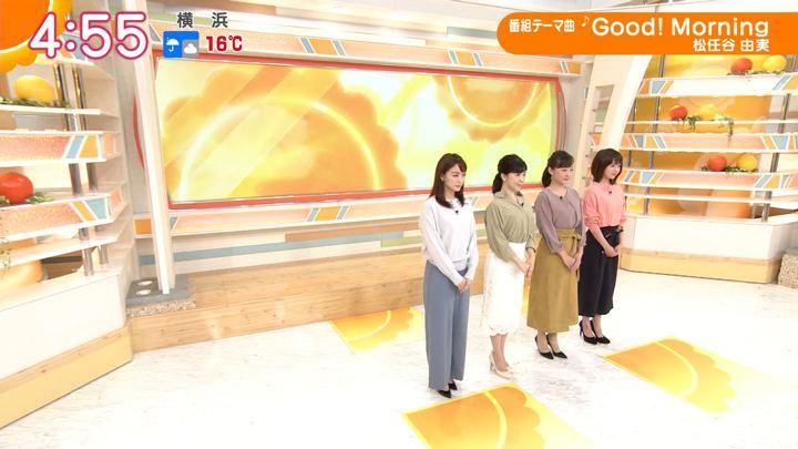 2019年10月29日新井恵理那の画像01枚目