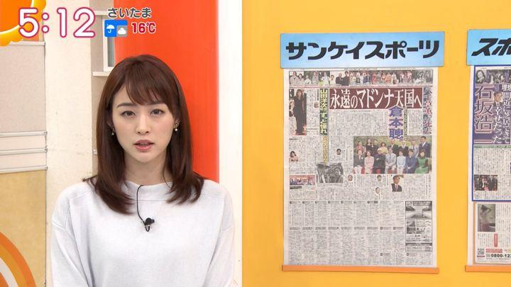 2019年10月29日新井恵理那の画像03枚目