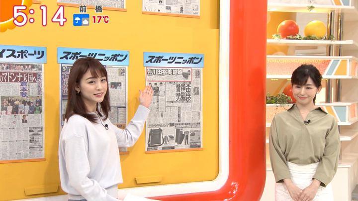 2019年10月29日新井恵理那の画像04枚目