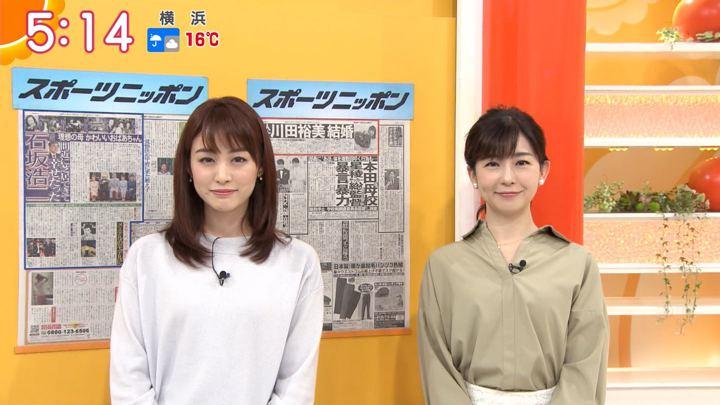2019年10月29日新井恵理那の画像05枚目