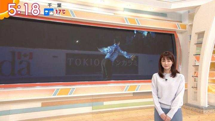2019年10月29日新井恵理那の画像06枚目