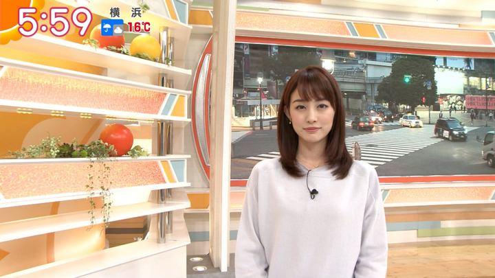 2019年10月29日新井恵理那の画像12枚目