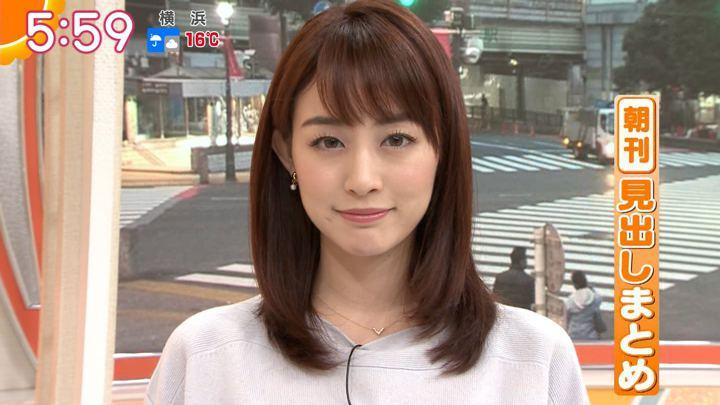 2019年10月29日新井恵理那の画像13枚目