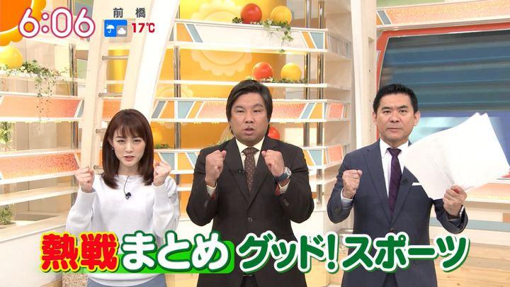 2019年10月29日新井恵理那の画像14枚目