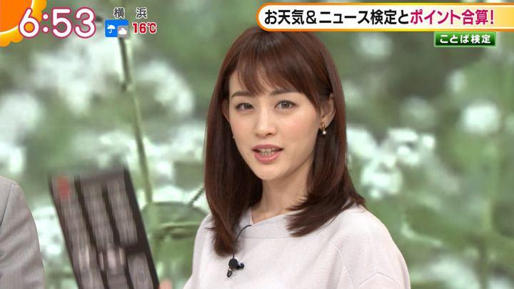 2019年10月29日新井恵理那の画像17枚目