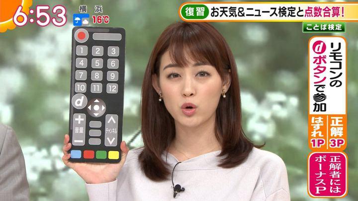 2019年10月29日新井恵理那の画像19枚目