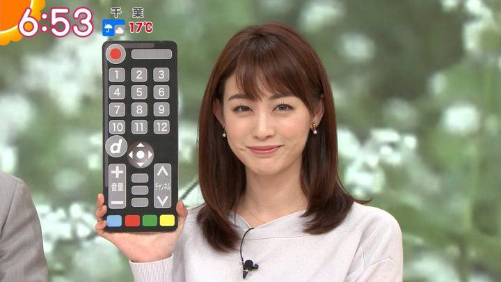 2019年10月29日新井恵理那の画像20枚目