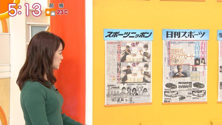 2019年10月30日新井恵理那の画像04枚目
