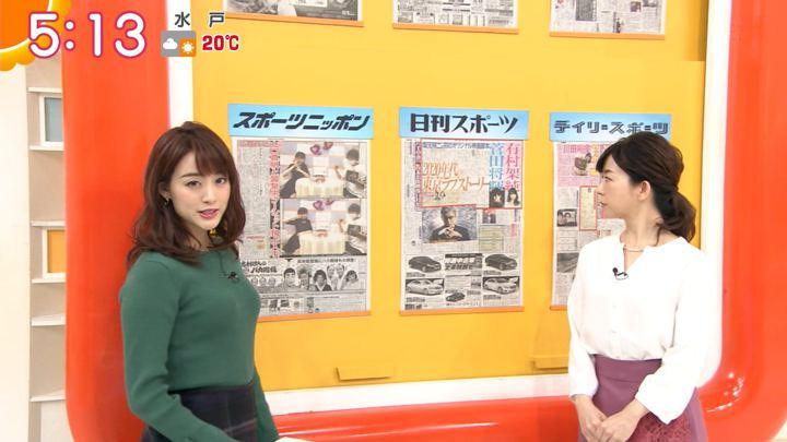 2019年10月30日新井恵理那の画像05枚目