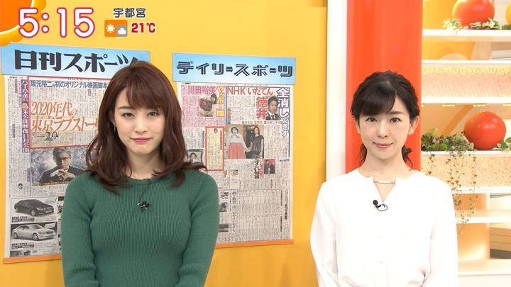 2019年10月30日新井恵理那の画像06枚目