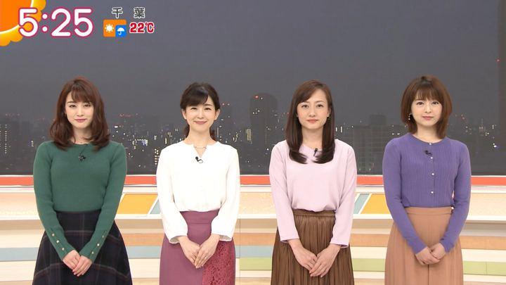 2019年10月30日新井恵理那の画像08枚目