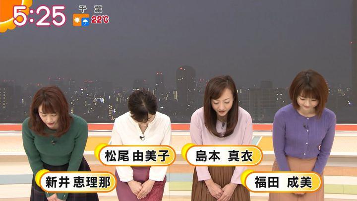 2019年10月30日新井恵理那の画像09枚目