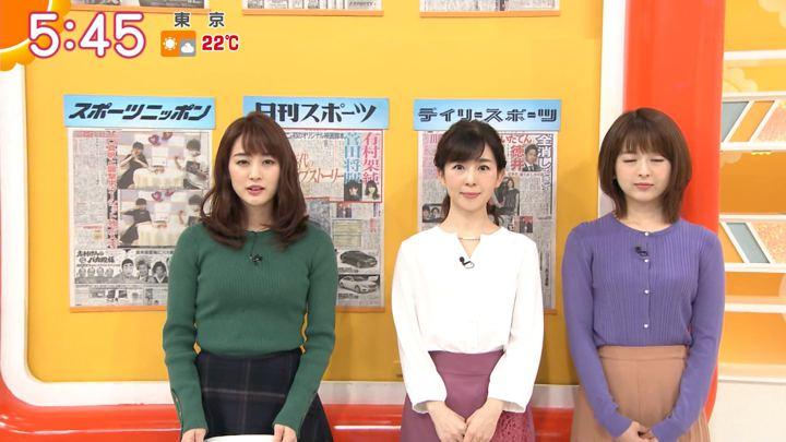 2019年10月30日新井恵理那の画像11枚目