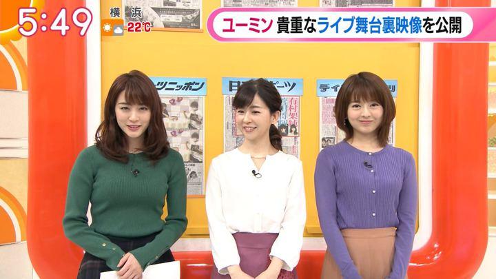2019年10月30日新井恵理那の画像13枚目