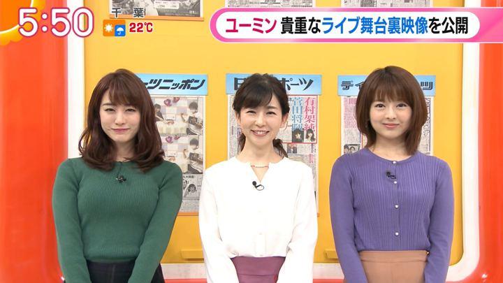 2019年10月30日新井恵理那の画像14枚目