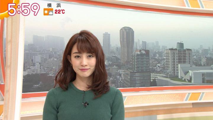 2019年10月30日新井恵理那の画像15枚目